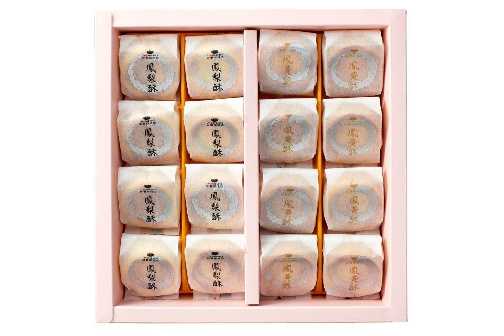 鳳梨酥8入/鳳黃酥8入